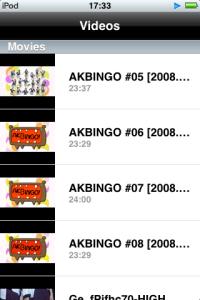 akbingo on ipod touch