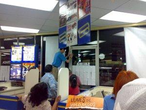 年2009月2日8-16